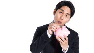 元国税ベレットの公務員ブログ